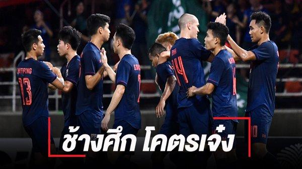 ผลบอลสดภาษาไทย7mบอลเด็ดๆน่าเล่น