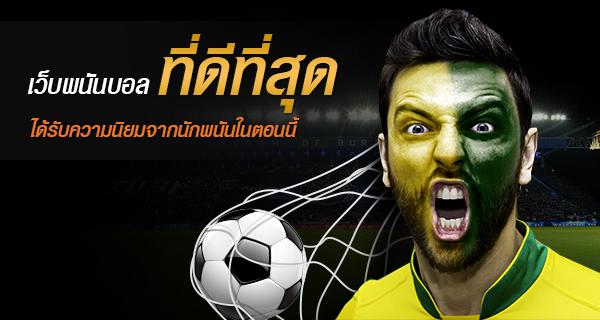 ผลบอลสดภาษาไทยthscoreเช็คผลบอลสดผ่านมือถือ