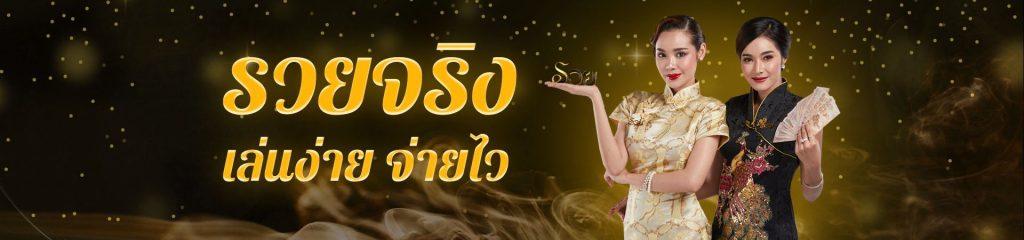 เเนะนำข้อมูลหวยพร้อมเเจกฟรีเลขเด็ดหวยไทย